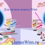 Винкс Клуб игрушки для девочек