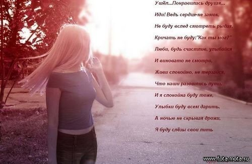 Любовь со стихами любовь и романтика